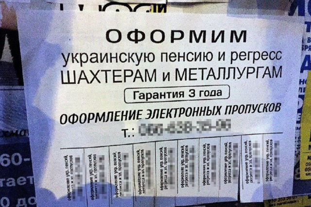 ООН: 600 тыс. украинцев взоне конфликта наДонбассе неполучают пенсий