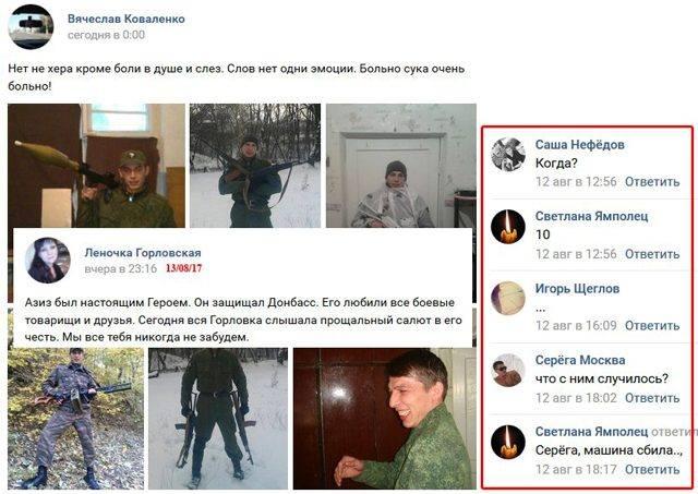 Наемники РФ на Донбассе, пытаясь украсть арбузы, устроили драку и подорвали местного жителя гранатой, - разведка - Цензор.НЕТ 3654