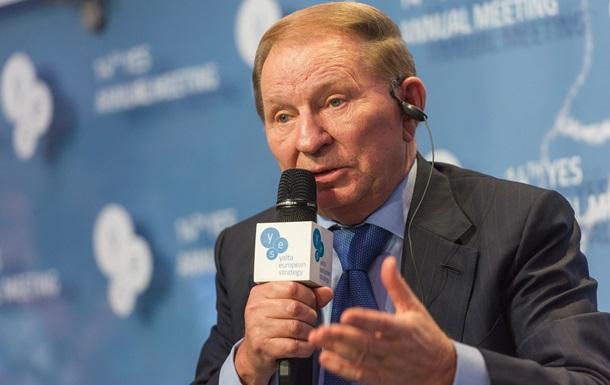 Миссия ОБСЕ должна работать вКрыму— Кучма