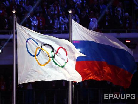 Руководитель МОК принес извинения игрокам НХЛ зазапрет выступить наОлимпиаде