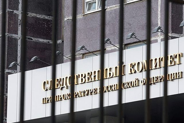 СК Российской Федерации завел уголовные дела наруководство Минобороны Украины