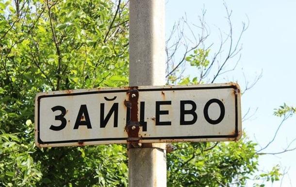 Штаб АТО: Боевики «ДНР» цинично обстреляли жилые кварталы Зайцево иГранитного
