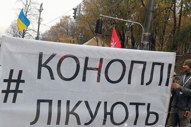 Marsh-za-konoplju-v-Kieve.jpg