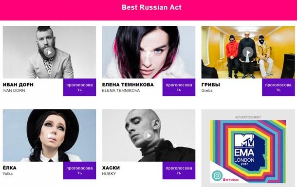 Дорн и «Грибы» номинированы на премию MTV Europe Music Awards от России