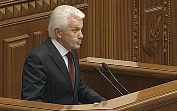 Литвин покинул фракцию «Воля народа»