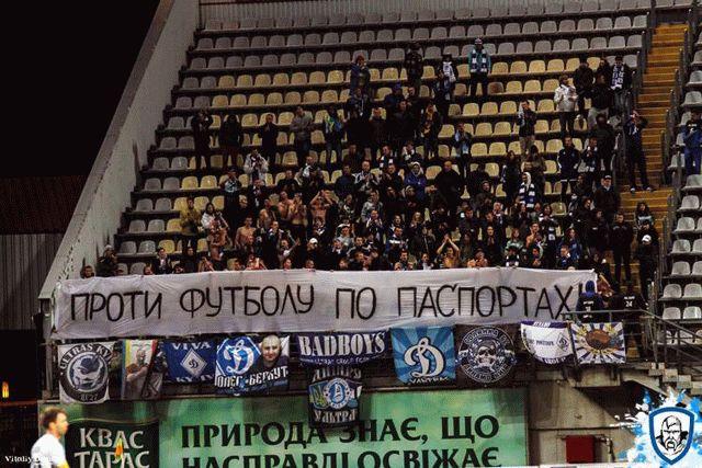 Хорватия: Ультрас «Динамо» призвали всех фанатов проигнорировать матч Украина