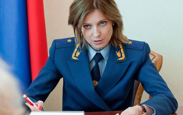 Скандальный «прокурор» Крыма Поклонская вплоть доэтого времени остается гражданкой государства Украины