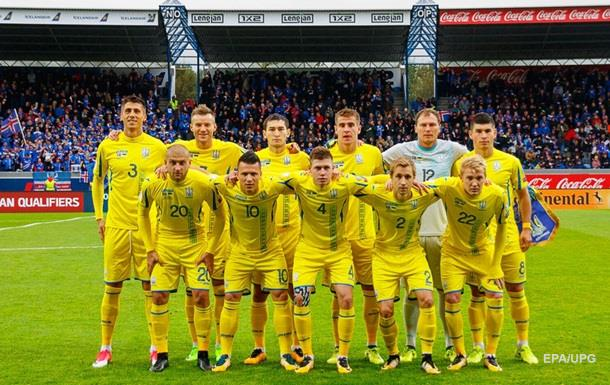 Когда играет украина исландия [PUNIQRANDLINE-(au-dating-names.txt) 59