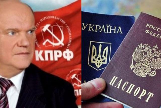 Российская Федерация желает облегчить выдачу гражданства беженцам ОРДЛО— Тымчук