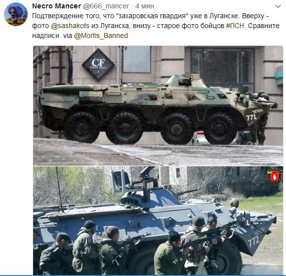 Зарубеж нелезем: в«ДНР» открестились от перелома в«ЛНР»