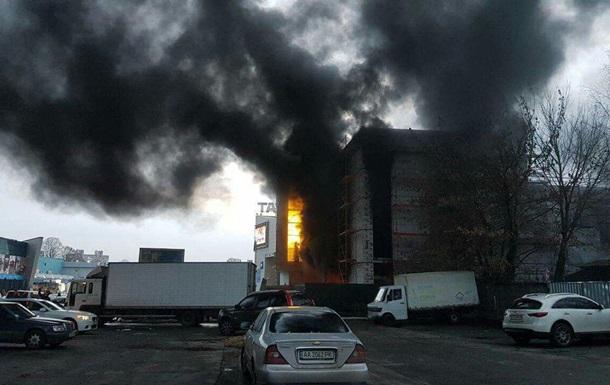 Вкрупном киевском коммерческом центре случился пожар