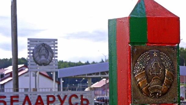 МИД Украины отреагировал назадержание украинца вРеспублике Беларусь
