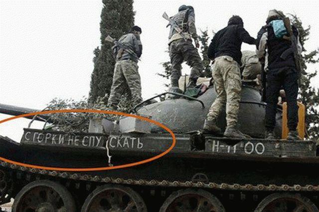 ВСирии боевики захватили русский танк