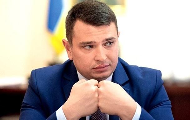 Генеральная прокуратура возбудила уголовное дело против руководителя НАБУ,