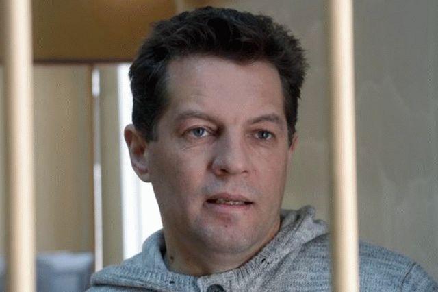 Юрист: корреспонденту Сущенко угрожает в РФ 20 лет заключения