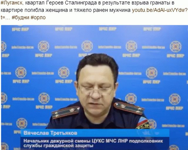 Воккупированном Луганске произошел взрыв вжилом доме: необошлось без жертв