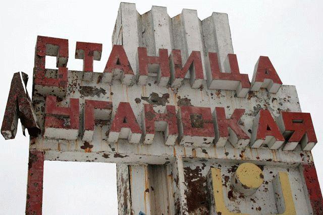 Боевики продолжают бить из нелегального сделками вооружения— Штаб АТО