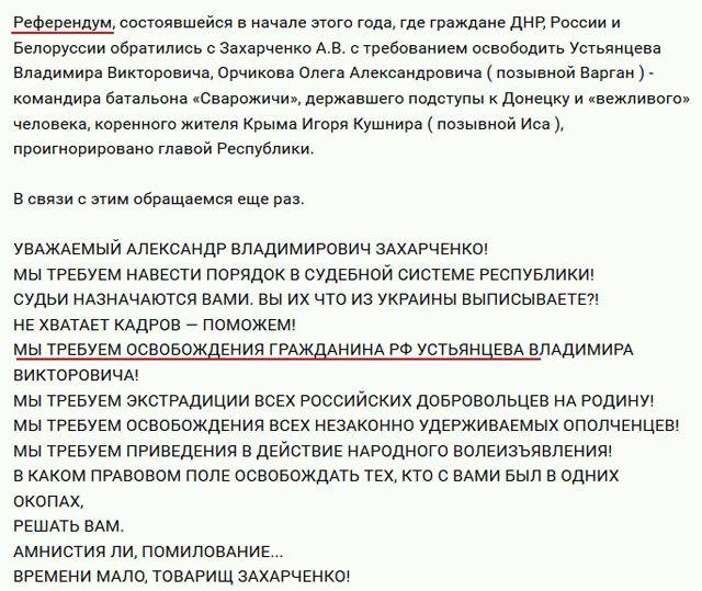 Захарченко рассказал обизобретенном вДНР оружии