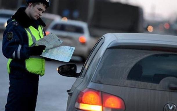 ВКрыму оккупанты будут облагать штрафом заавто сукраинскими номерами