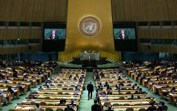 ГАООН приняла украинскую резолюцию поправам человека вКрыму