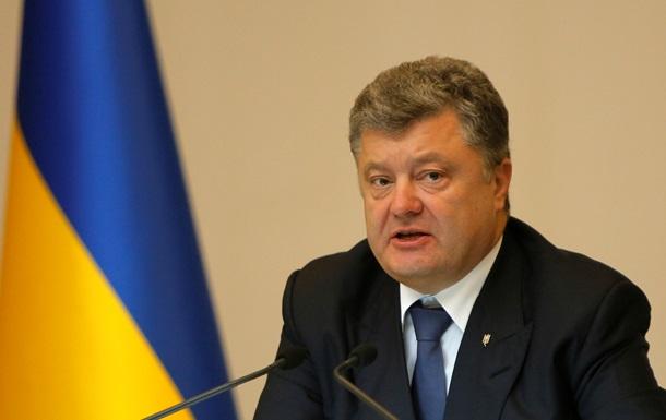 ВУкраинском государстве продлили мораторий на реализацию земли