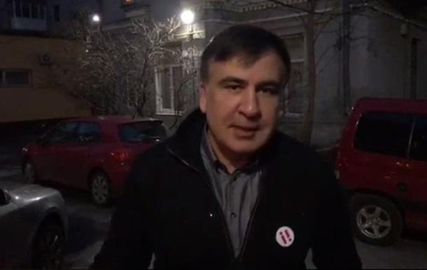 Саакашвили недавно может оказаться вруках грузинской власти