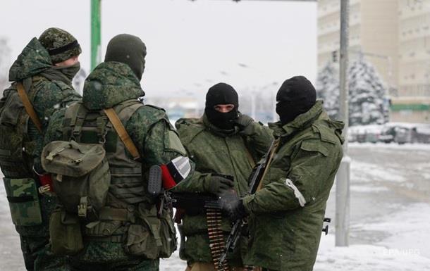 В столице России  наследующий год назначили «выборы» наДонбассе