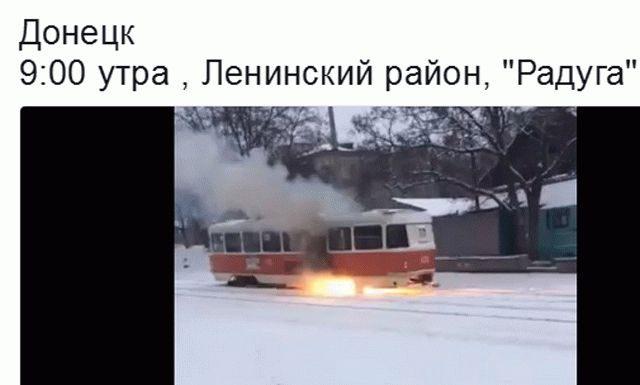 В Донецке загорелся трамвай