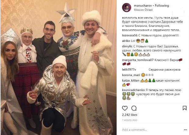 «Какая компания»: известный украинский артист развлекал граждан России наНовый год