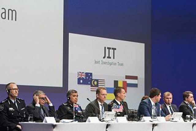 Список подозреваемых вкрушении MH17 неопубликуют