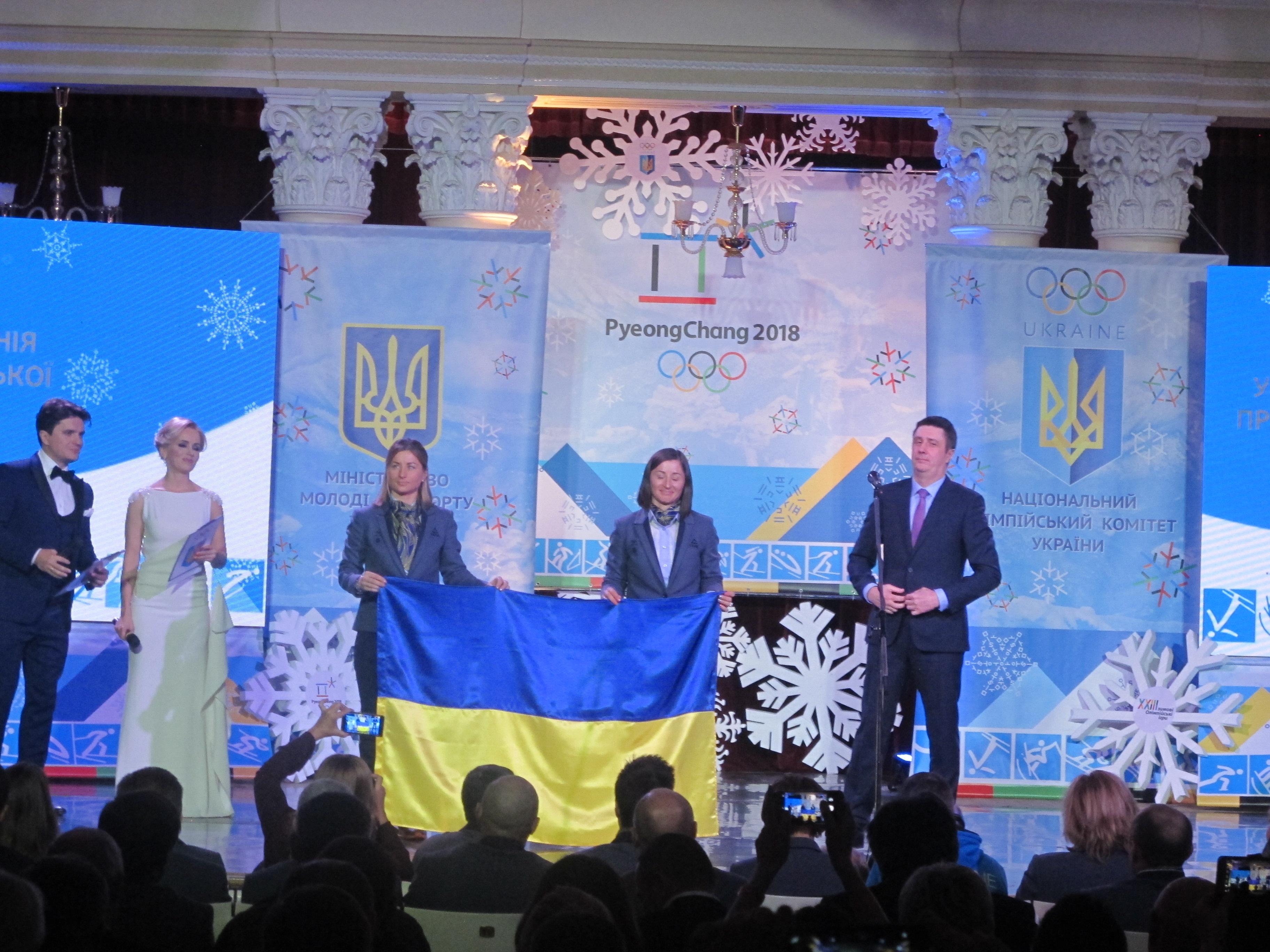 Сборная Украины не очень большая- защищать честь страны на Олимпиаде в Пхенчхане будет 31 спортсмен