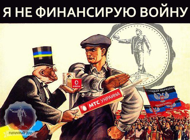 «Ташкент» лично заинтересован вотключении Vodafone вОРДО— Тымчук