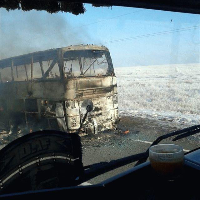 ЧПвКазахстане: неменее 50 человек сгорели живьем вавтобусе