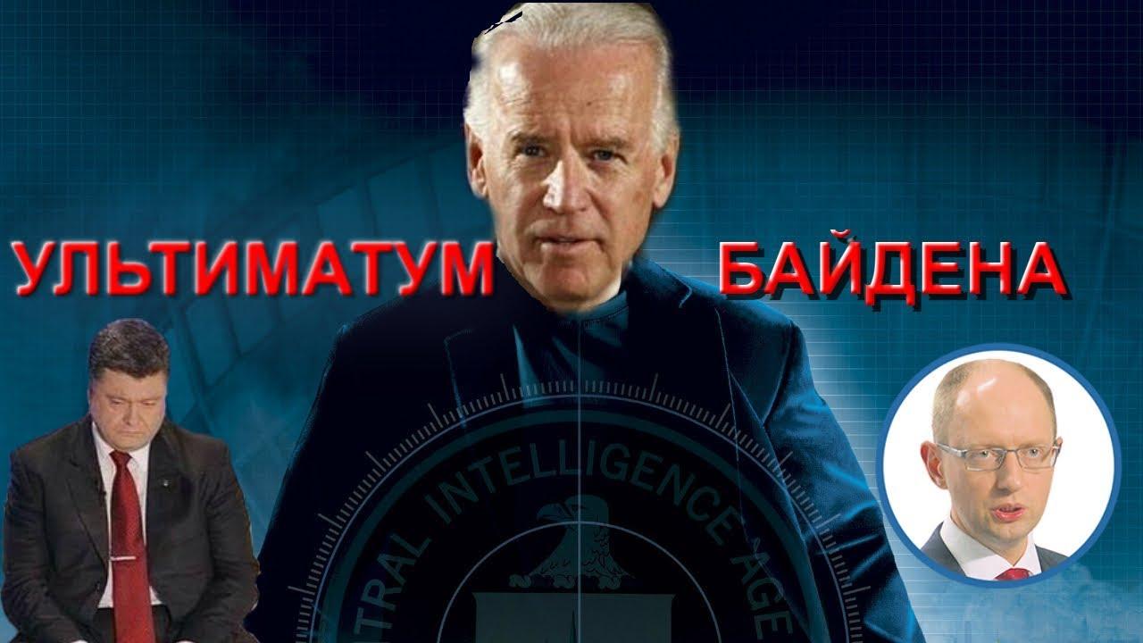 «Особи» Байдену пригрозили судом вСША заоскорбление экс-генпрокурора Украинского государства