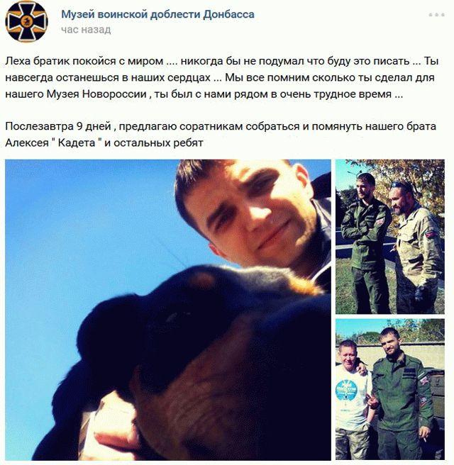 Раненных вСирии граждан России доставили вРФ