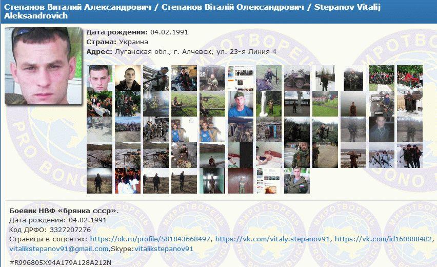 http://real-vin.com/wp-content/uploads/2018/02/pogib-stepanov-1.jpg
