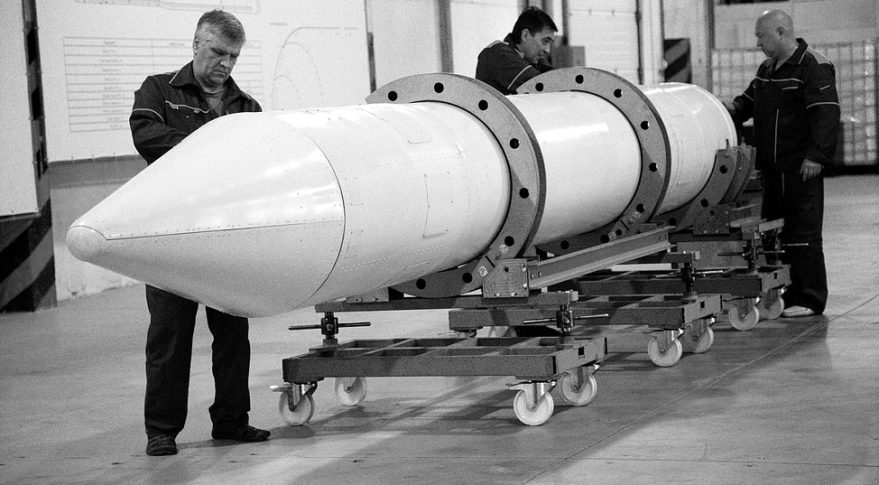 Вгосударстве Украина  создали неповторимую  ракету для Великобритании