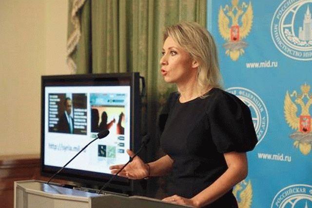 МИД: творя новое вооружение, Российская Федерация отвечает надействия НАТО