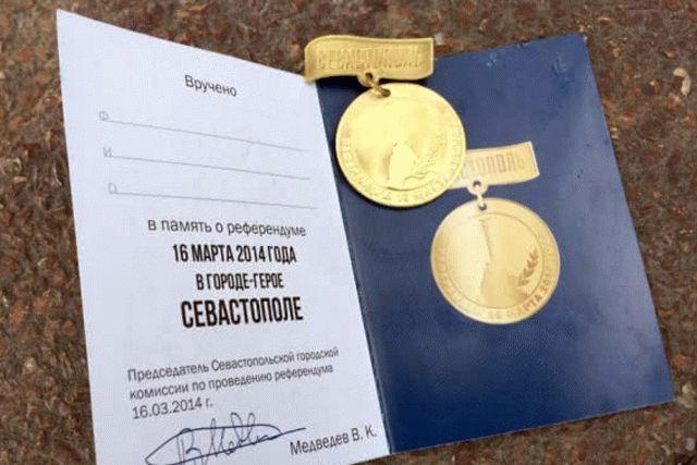 ВСевастополе выдадут медали всем, кто придет голосовать на«путинских выборах»
