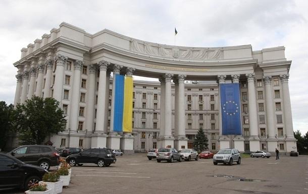 Вукраинском МИД готовятся кхудшему сценарию наДонбассе