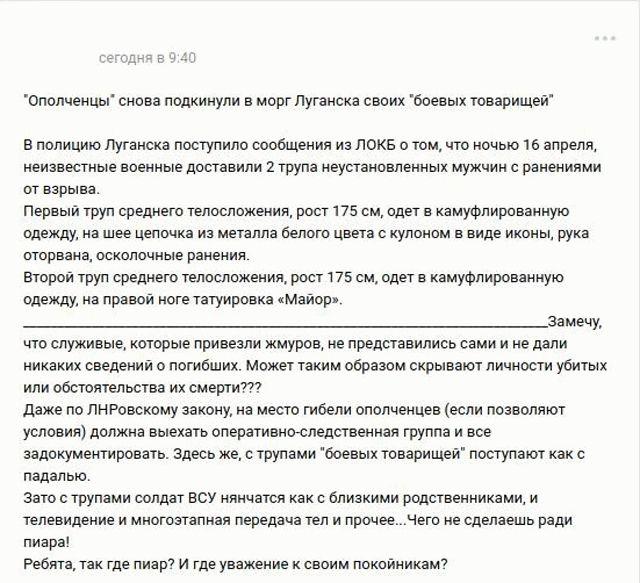 Будет пустыня: ВУкраине спрогнозировали, когда «ЛНР» окончательно развалит Луганск