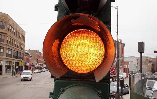 Премьер Украины пояснил, почему следует отменить желтый знак светофора