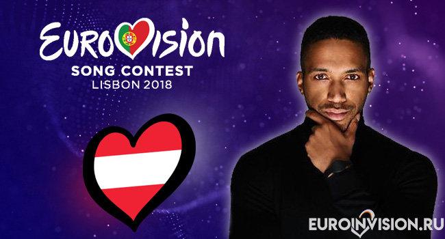 Евровидение 2018: MELOVIN получил высший балл отпольских созерцателей