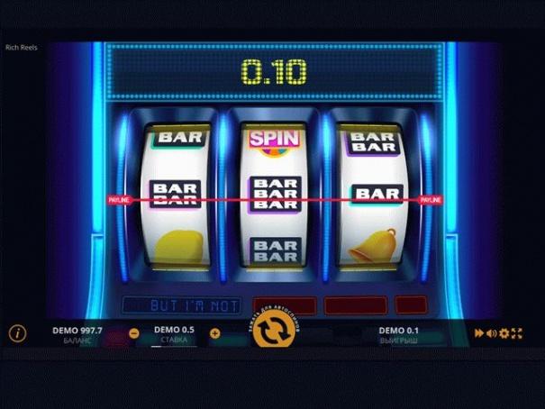 Вулкан24 – игровые автоматы от Evoplay и Microgaming
