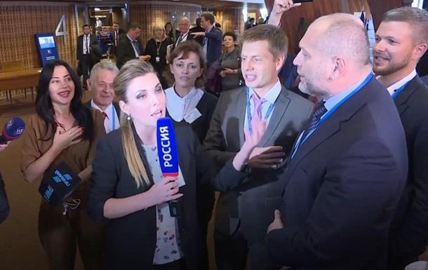 Нардепы Украины спели гимн вэфире росТВ