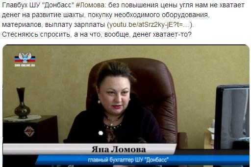 Бухгалтер днр онлайн работа в бухгалтерии в москве бюджет