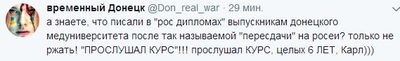 В «ДНР» выпускников вузов обманули с выдачей дипломов, фото-1