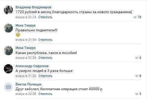 В «ДНР» выпускников вузов обманули с выдачей дипломов, фото-2