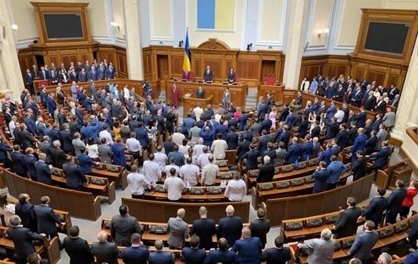 УГройсмана сдали нервы после речи Зеленского: срочное объявление