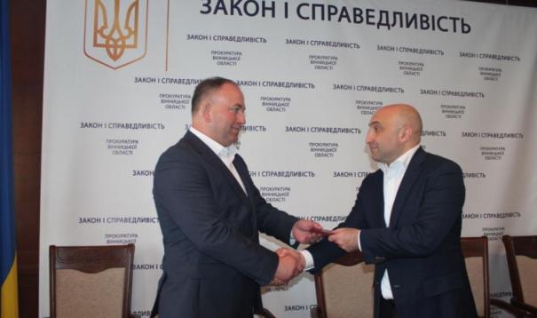 Вместо Меримерина прокурором Винницкой области назначен Бутович, фото-1